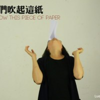 lets-blow-this-piece-of-paper