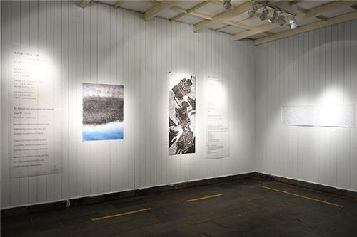 Multiple Adaptations at TCG Nordica, Kunming